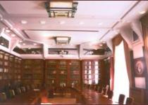 Törvényszéki könyvtár